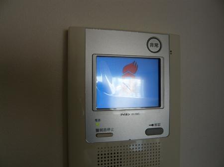 P1130562.JPG